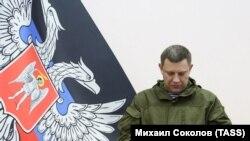 Ватажок угруповання «ДНР» Олександр Захарченко
