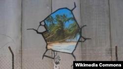 Banksy in Israel