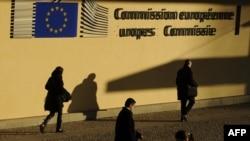 Zgrada Evropske komisije u Briselu