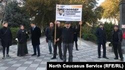 Пикет в поддержку Гаджиева, Махачкала, 4 ноября 2019 г.