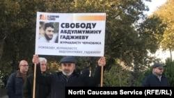 Отец убитых силовиками братьев Гасангусеновых присоединился к акции в поддержку Гаджиева
