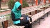 grab: kabul park for women