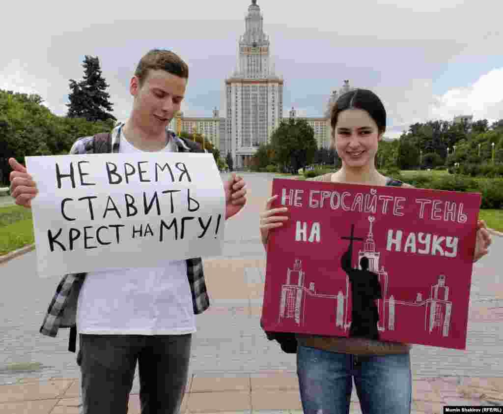 Студенты МГУ – самые активные противники установки памятника князю Владимиру на смотровой площадке Воробьевых гор