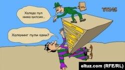 Рассом Туз Аҳмадбой можаросини eltuz.com сайтида ҳажв қилган.