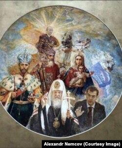 "Картина Александра Немцова ""Благословение времен"""