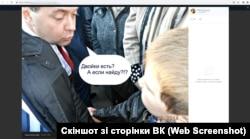 На одному з фото прем'єр РФ спілкується із сином Єлизавети