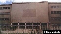 Затворот во Белград