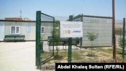 مركز شاريا لرعاية النساء في دهوك