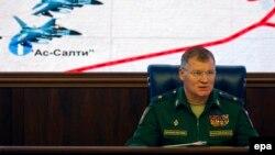 ՌԴ ՊՆ ներկայացուցիչ Իգոր Կոնաշենկով, արխիվ