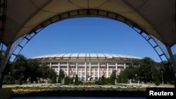 Мәскәүдәге Лужники стадионы