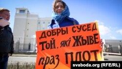 Пратэст супраць саюзу Беларусі і Расеі каля расейскай амабсады ў Менску