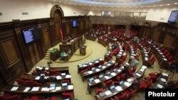 Зала пасяджэньняў армянскага парлямэнту