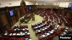 Зал заседаний Национального Собрания Армении (архив)
