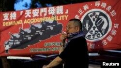 Гонконгдук активист