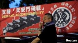 Вшанування пам'яті жертв репресій 1989 року, Гонконг, 4 червня 2016 року