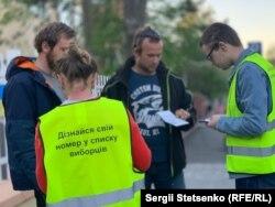 Під час другого туру президентських виборів виборча комісія залучила волонтерів, які перевіряли, чи є люди у виборчому списку, ще у черзі