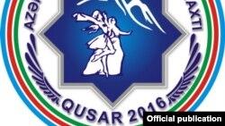 Гусар стал «Столицей фольклора Азербайджана»