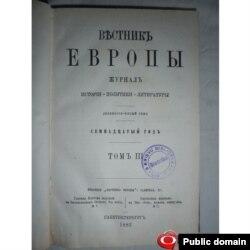 «Vestnik Yevropı»