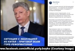 Пост депутата від фракції «Опозиційна платформа – «За життя» з критикою чинної влади