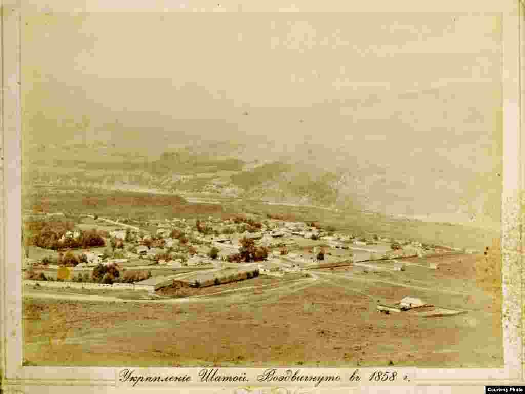 Укрепление Шатой. Воздвигнуто в 1858 году