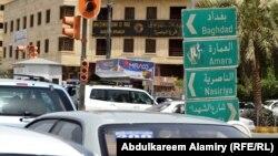 احد شوارع مدينة الناصرية