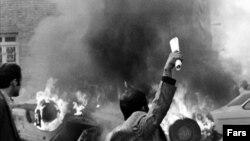 Revolucija u Iranu 1979.