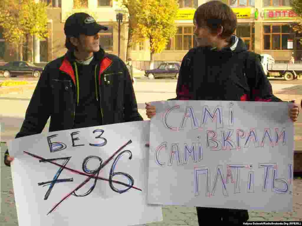 Івано-Франківськ, 12 жовтня