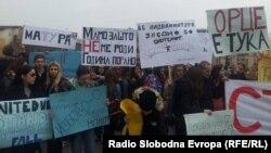 Протестен марш на средношколци - 19, март, 2015.