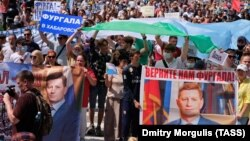Акция в поддержку арестованного губернатора края Сергея Фургала в Хабаровске. 18 июля 2020 года.