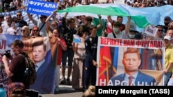 Акція протесту в Хабаровську, Росія, 18 липня 2020 року