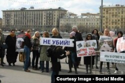 Демонстрацияч против эвтаназии бездомных животных, Москва, 2013