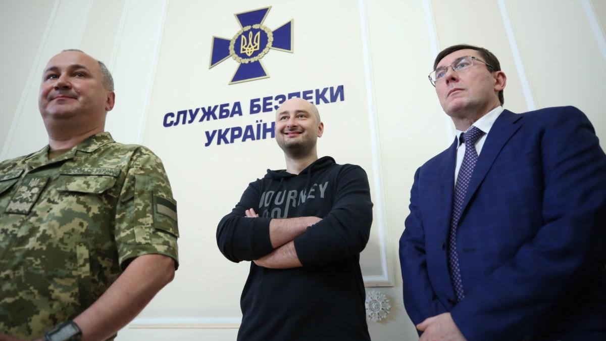 Аркадия Бабченко внесли в список экстремистов и террористов