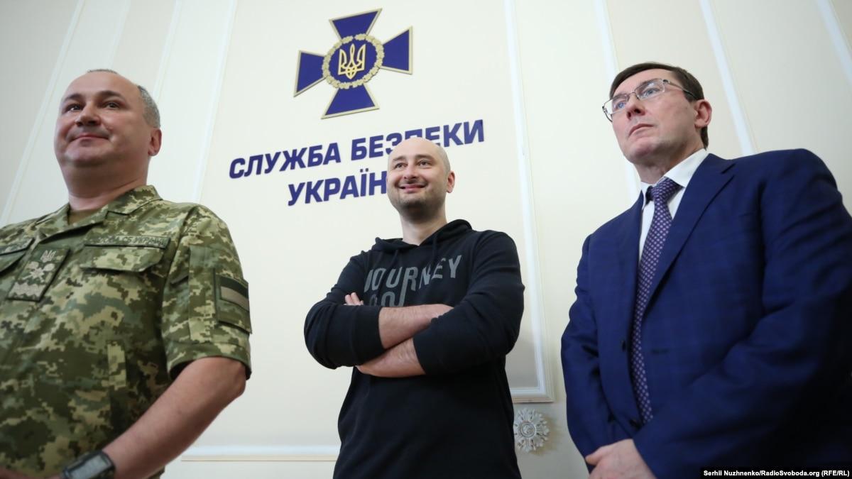 Российский блогер Бабченко уехал из Украины