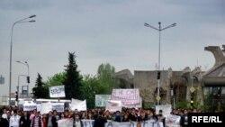 Протест на Ромите