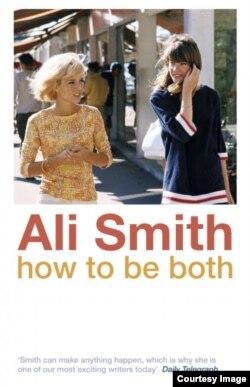 """""""How To Be Both"""" romanynyň jildi"""