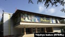 Оштогу Бабур театры.