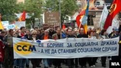 Работнички протести