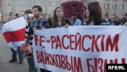 Акцыя на Кастрычніцкай плошчы супраць уводу расейскіх войскаў для ўдзелу ў вучэньнях.
