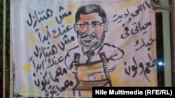 من شعارات معارضي الرئيس مرسي في بورسعيد