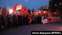 Митинг коммунистов в центре Новосибирска