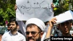 تظاهرات انصار حزبالله در تهران، عکس آرشیوی است