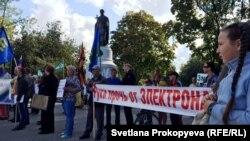 """Митинг в защиту стадиона """"Электрон"""". Сентябрь 2015 года"""