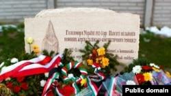 Пам'ятний знак жертвам Голодомору в меморіальному комплексі «Gloria Victis»(місто Чемер, неподалік Будапешта). Фото Романа Рішка (Центр української культури, освіти й документації, Будапешт)