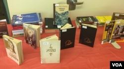 ქართული წიგნის კუთხე ფორესტ ჰილსის ბიბლიოთეკაში