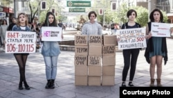 Перформанс против бытового насилия, организованный феминистской группой «КазФем». Алматы, 16 апреля 2016 года. Иллюстративное фото.