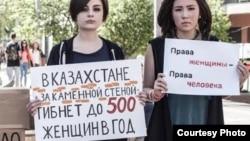 Перформанс против бытового насилия, организованный феминистской группой KazFem. Алматы, 16 апреля 2016 года.