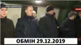Screen capture of Stanislav Aseyev (2nd from left) during the prisoner exchange in eastern Ukraine