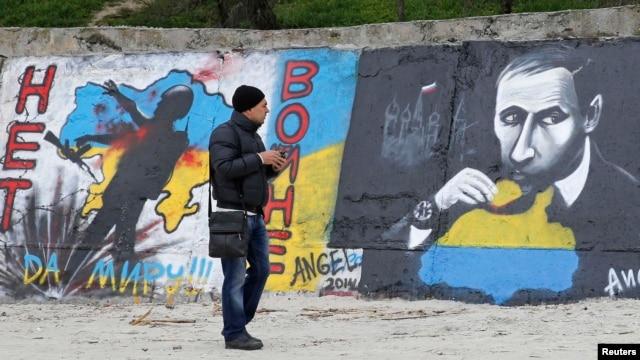 Антивоенные граффити на Украине