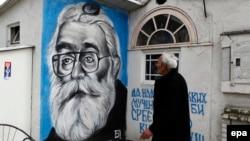 Мурал із зображенням Радована Караджича в Белграді, Сербія
