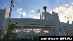 Олимпийский комплекс в Ашхабаде.